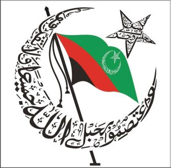 official_logo_-_mwm_pakistan