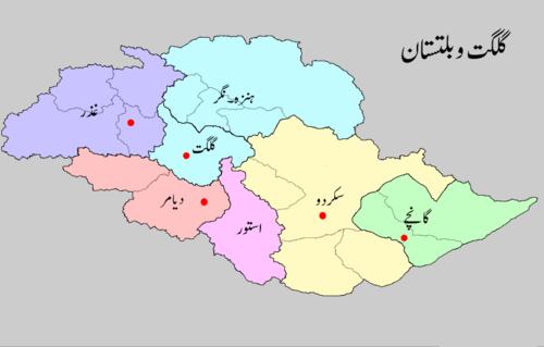 500px-Gilgit-wa-baltistan.png